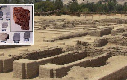 2.5. Pisma iz el-Amarne