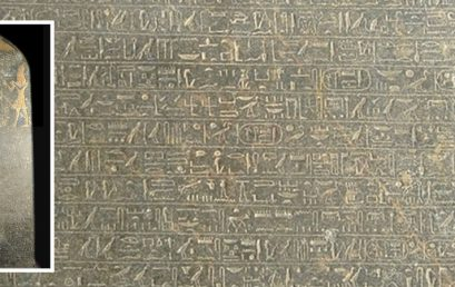 2.9. Merneptahov zapis o Izraelu