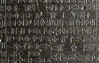5.5. Hamurabijev zakonik